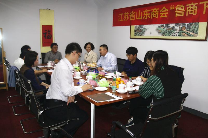 乐虎国际游戏第二十二次鲁商下午茶活动: 走进南京安贝尔商贸有限公司