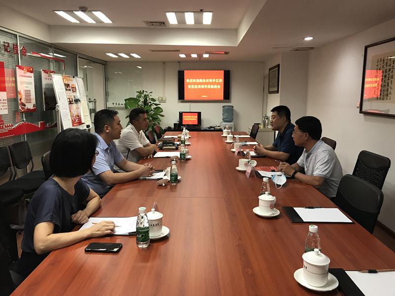 潍坊市寒亭区投资合作促进局领导到访雷电竞靠谱吗