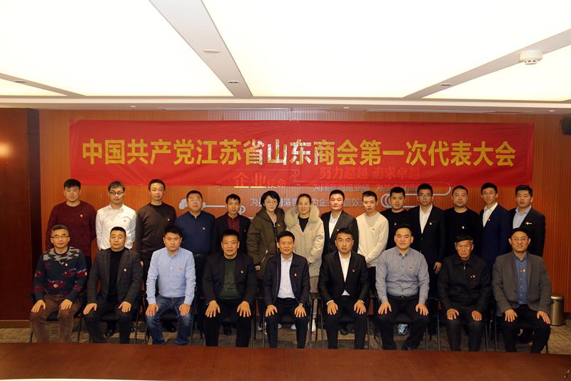 中国共产党雷电竞靠谱吗-雷电竞备用网站-雷电竞赛事第一次代表大会胜利召开