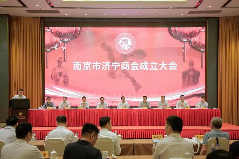 竞彩足球世界杯app市济宁世界杯盘口举行成立大会